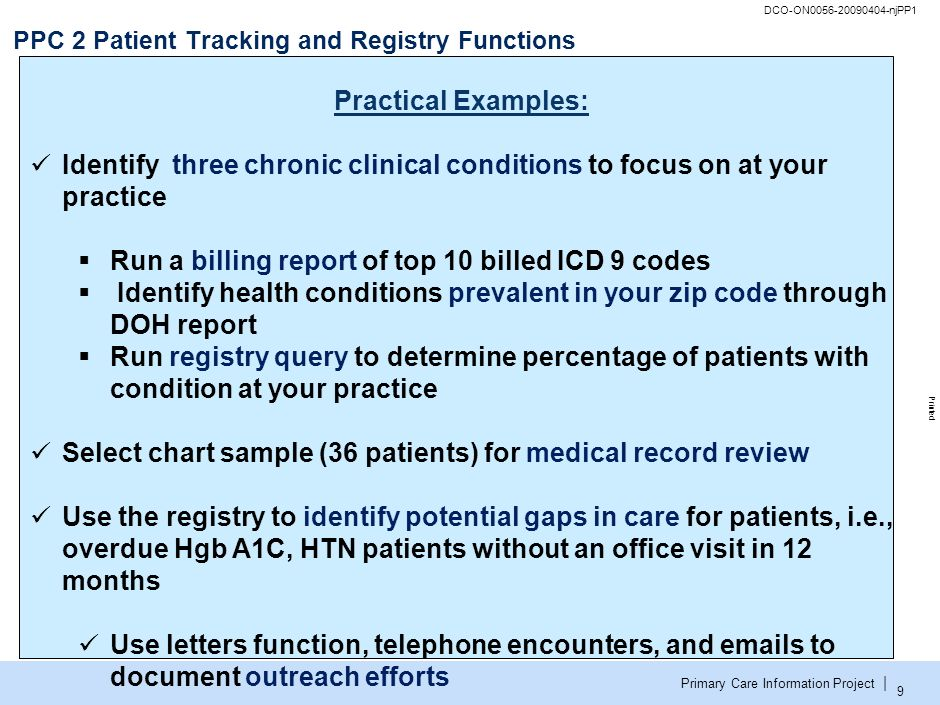 What is a Patient Centered Medical Home and Who is NCQA? - ppt download