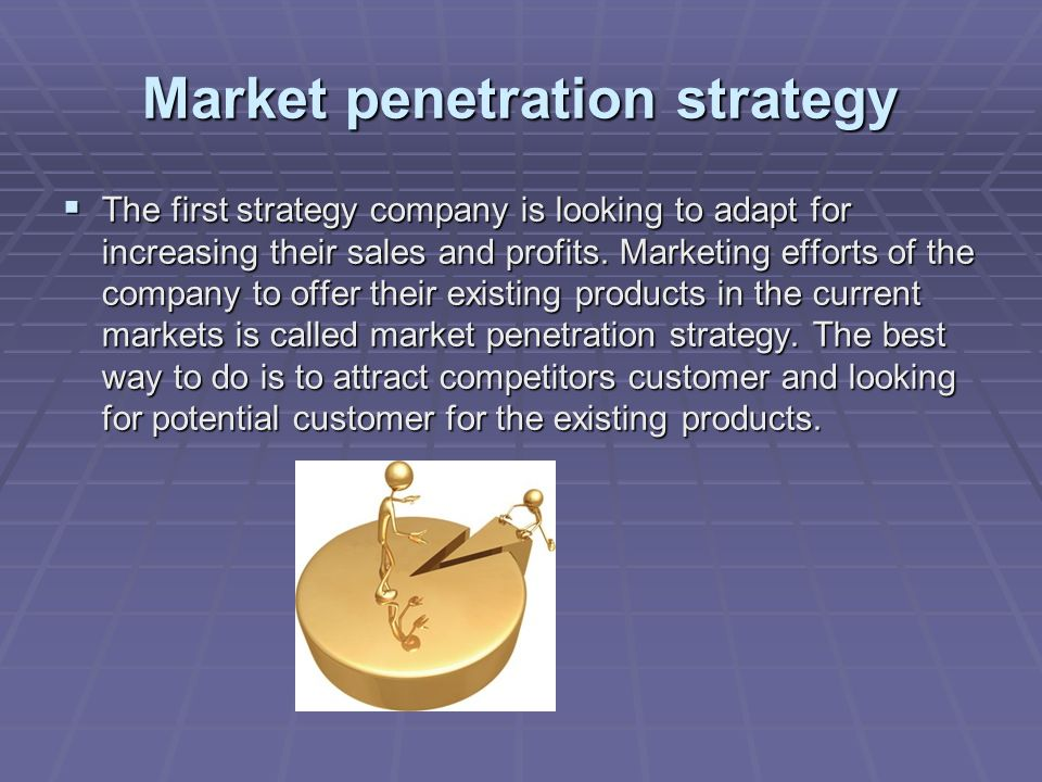 Remarkable, Market penetration marketing can, too