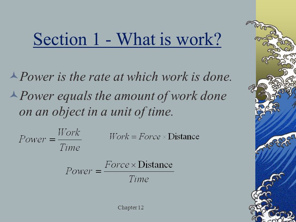 Section 1 - What is work Power is the rate at which work is done.