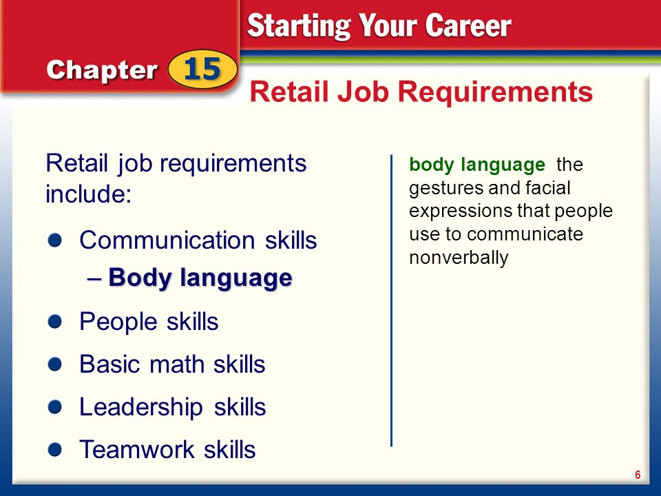 skills for a retail job
