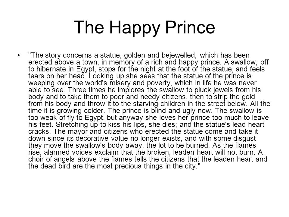 critical analysis of the happy prince by oscar wilde