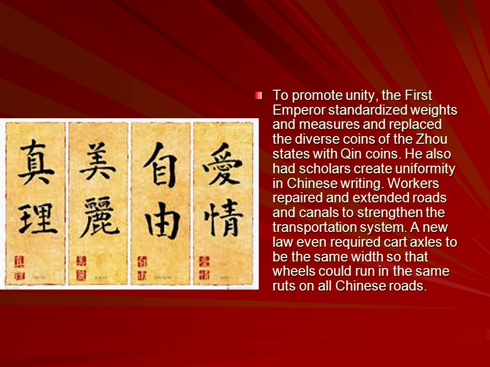 Strong Rulers Unite China Ppt Video Online Download