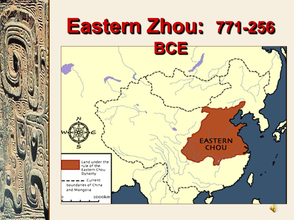 the two philosophies of eastern chou zhou dynasty confucianism and lagalism Throughout chinese history there have been four key religious, or philosophical groups: confucianism, daosim, legalism, and buddhism of these, confucianism, taoism, and legalism were all founded in ancient china at some point during the zhou dynasty (1046-256 bce) and helped to shape the way chinese society develop.
