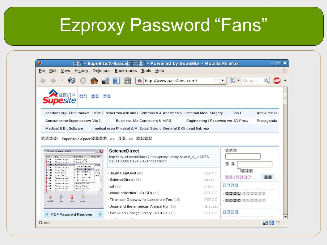 Ezproxy Password Fans