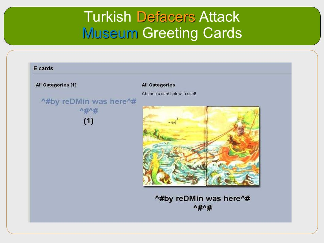 Turkish Defacers Attack Museum Greeting Cards