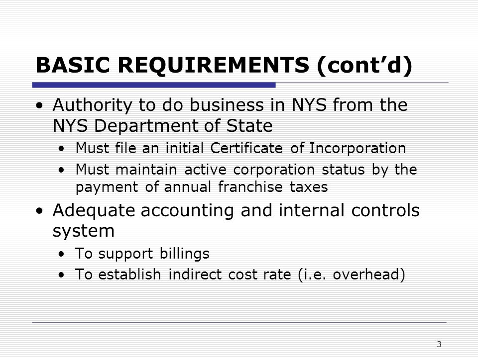 The New York State Department Of Transportation Ppt Download