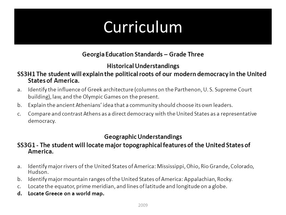 Summit hill elementary art edventures ppt download 19 curriculum gumiabroncs Gallery