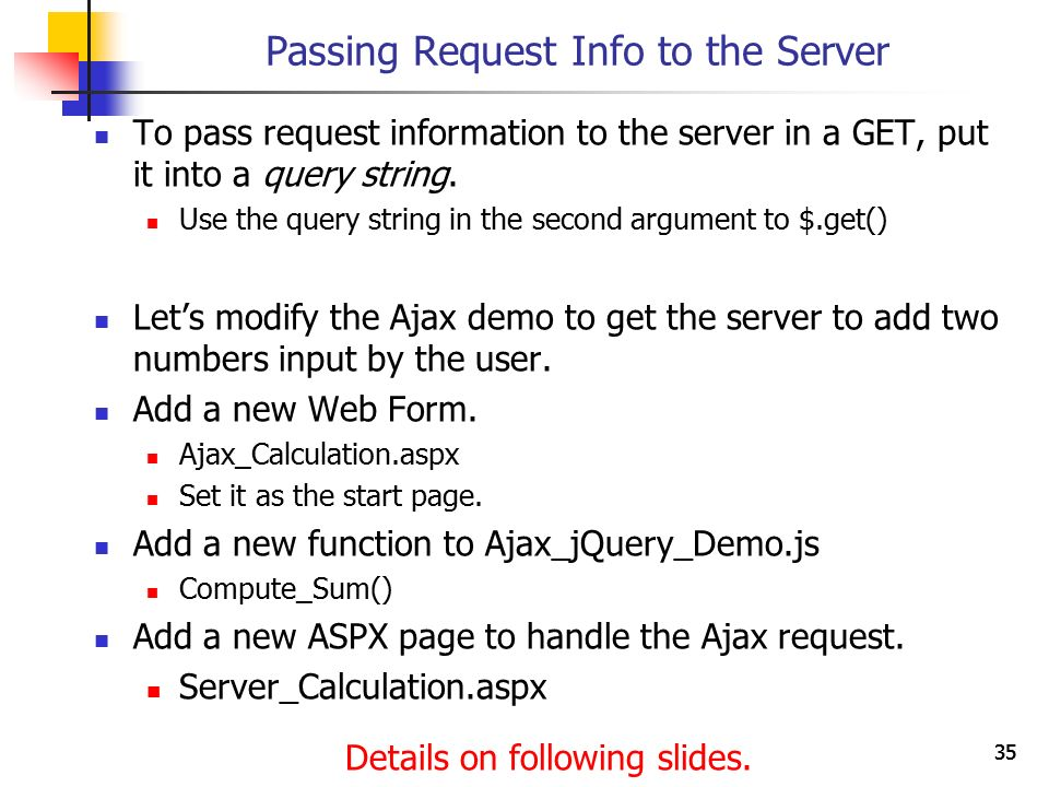 Passing Request Info to the Server
