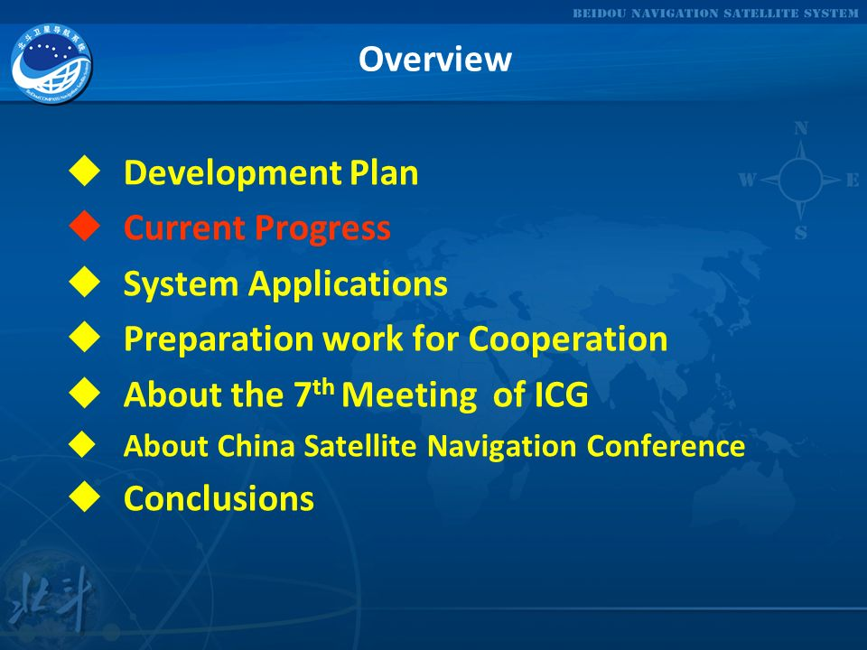 Preparation work for Cooperation About the 7th Meeting of ICG