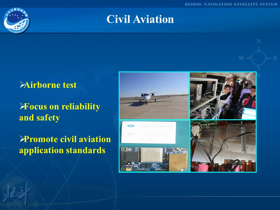 Civil Aviation Airborne test Focus on reliability and safety