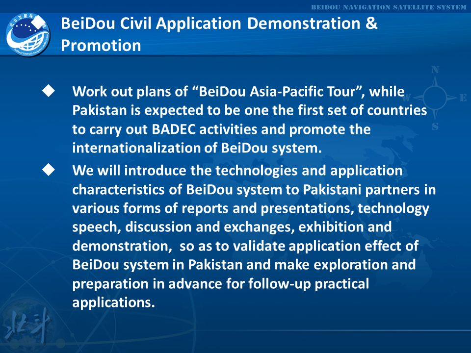BeiDou Civil Application Demonstration & Promotion