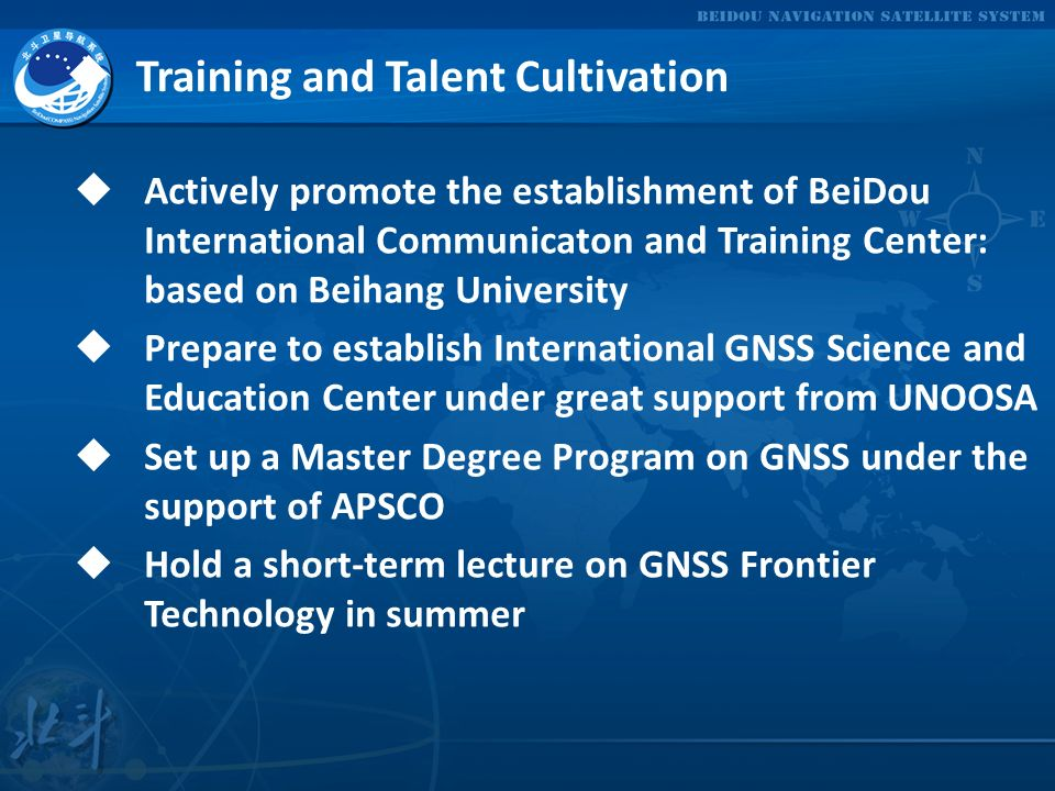 Training and Talent Cultivation