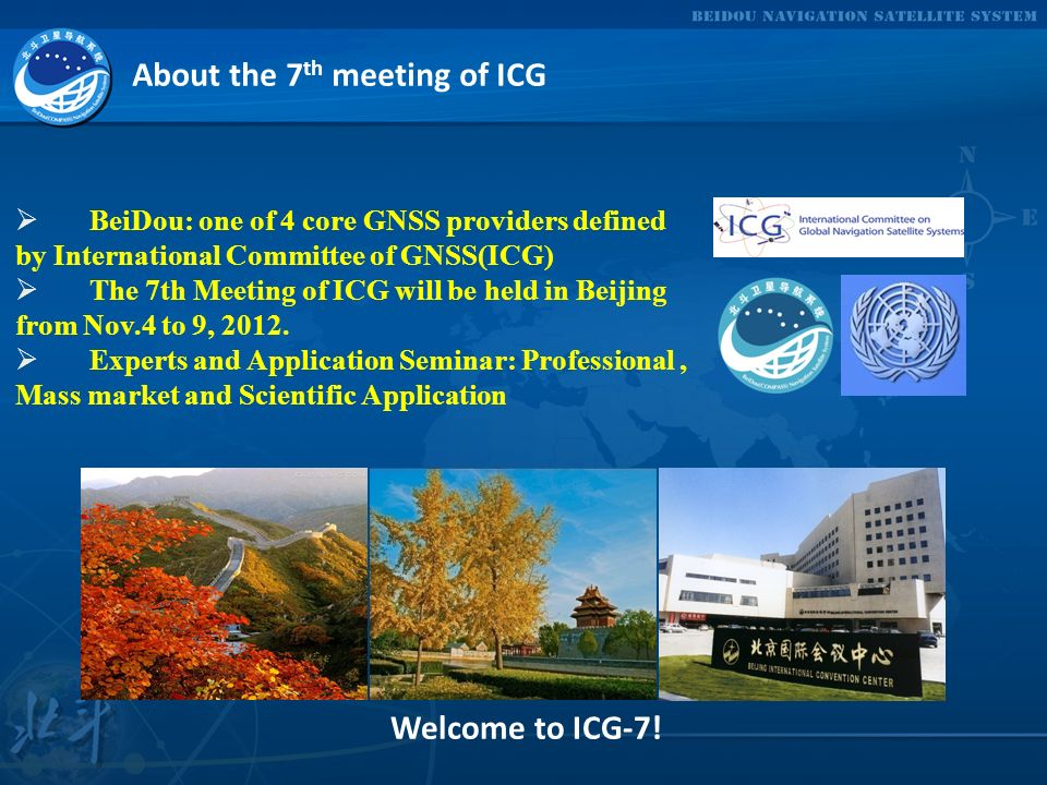 About the 7th meeting of ICG