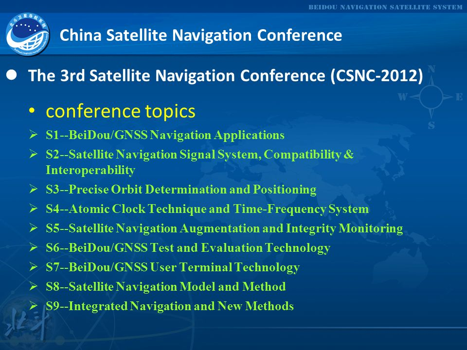 conference topics China Satellite Navigation Conference