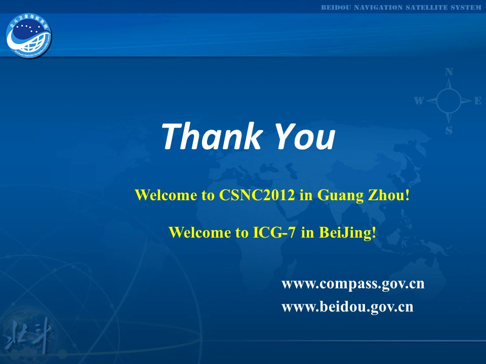Welcome to CSNC2012 in Guang Zhou! Welcome to ICG-7 in BeiJing!