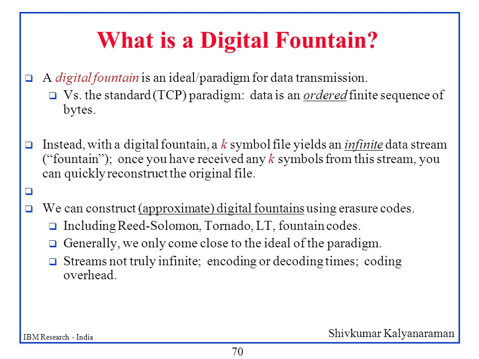 What is a Digital Fountain