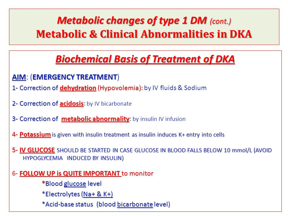 Biochemical Basis of Treatment of DKA
