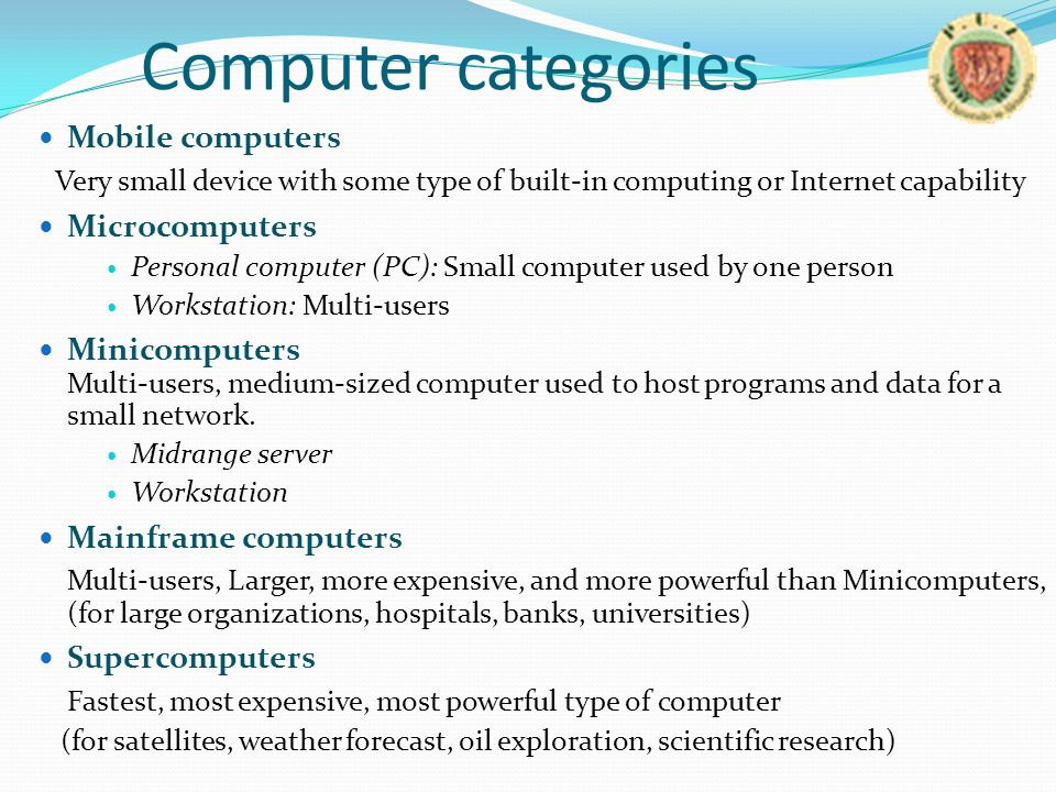 4 computer categories mobile computers