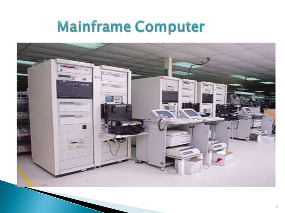 personal computers vs mainframes Mainframe computer :- mainframe are computers used primarily by large organizations for critical application, bulk data processing such as census, industry and consumer statistics, etc 21k views thank you for your feedback.