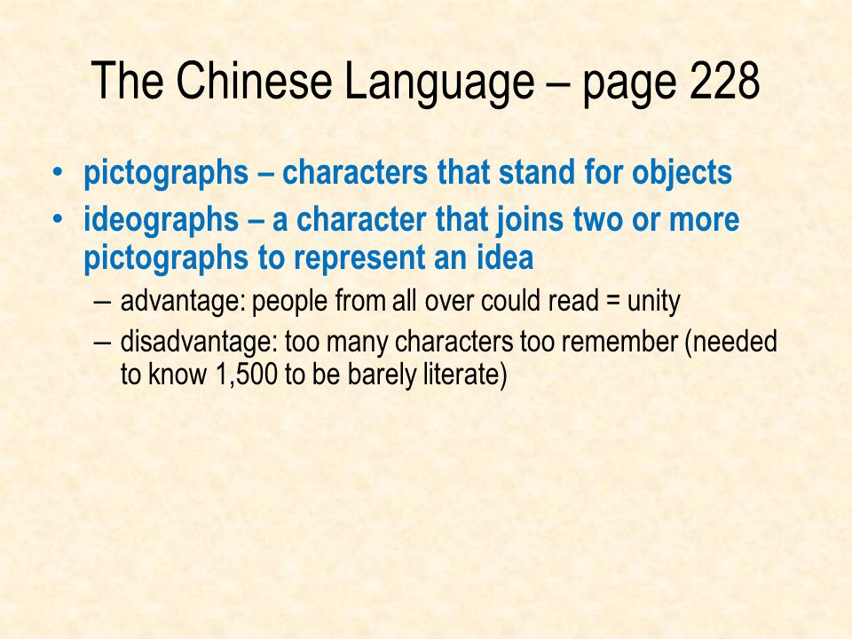 The Chinese Language – page 228