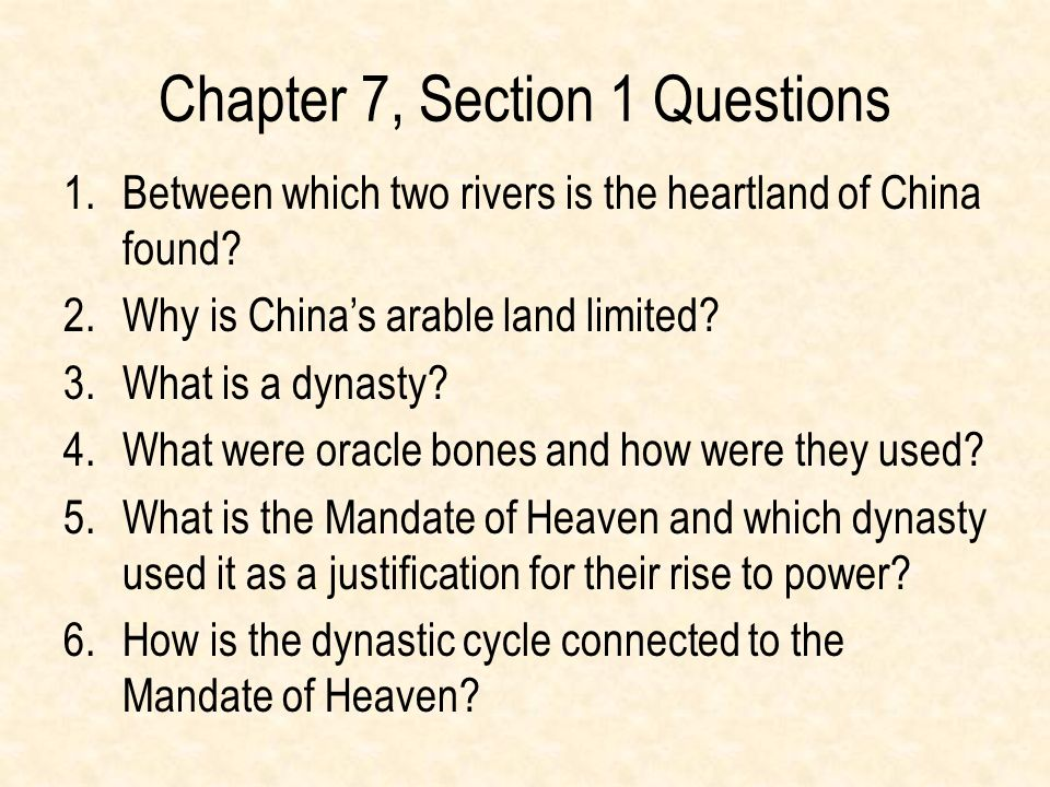 Chapter 7, Section 1 Questions