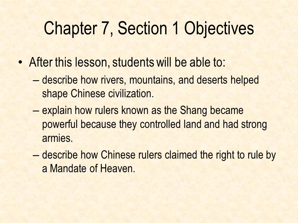 Chapter 7, Section 1 Objectives