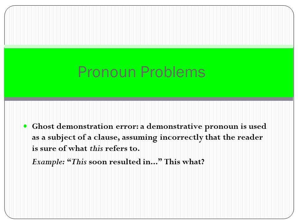 Pronoun Problems