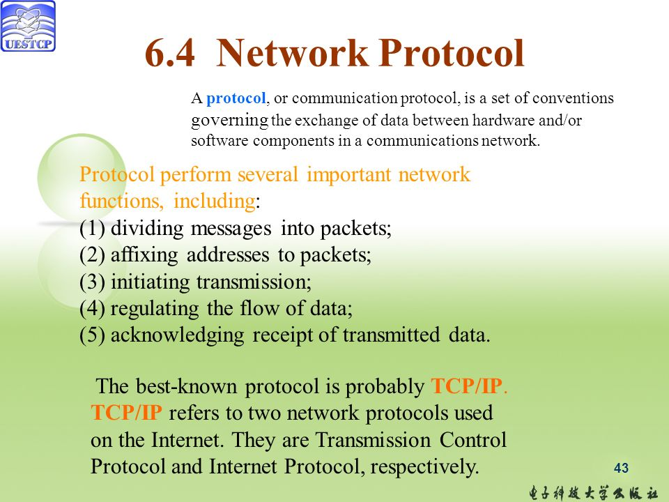 what is the importance of communication protocols