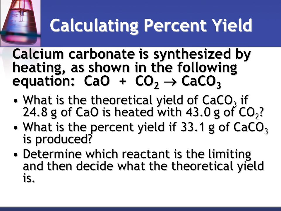 percent yield of calcium carbonate lab answers