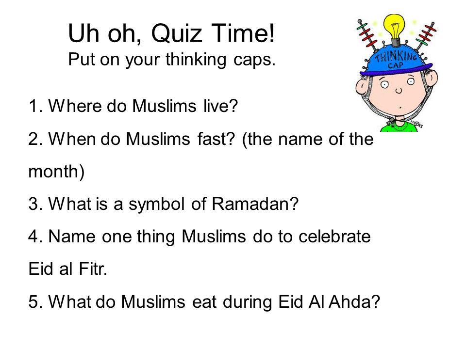 Islamic Celebrations Ppt Video Online Download