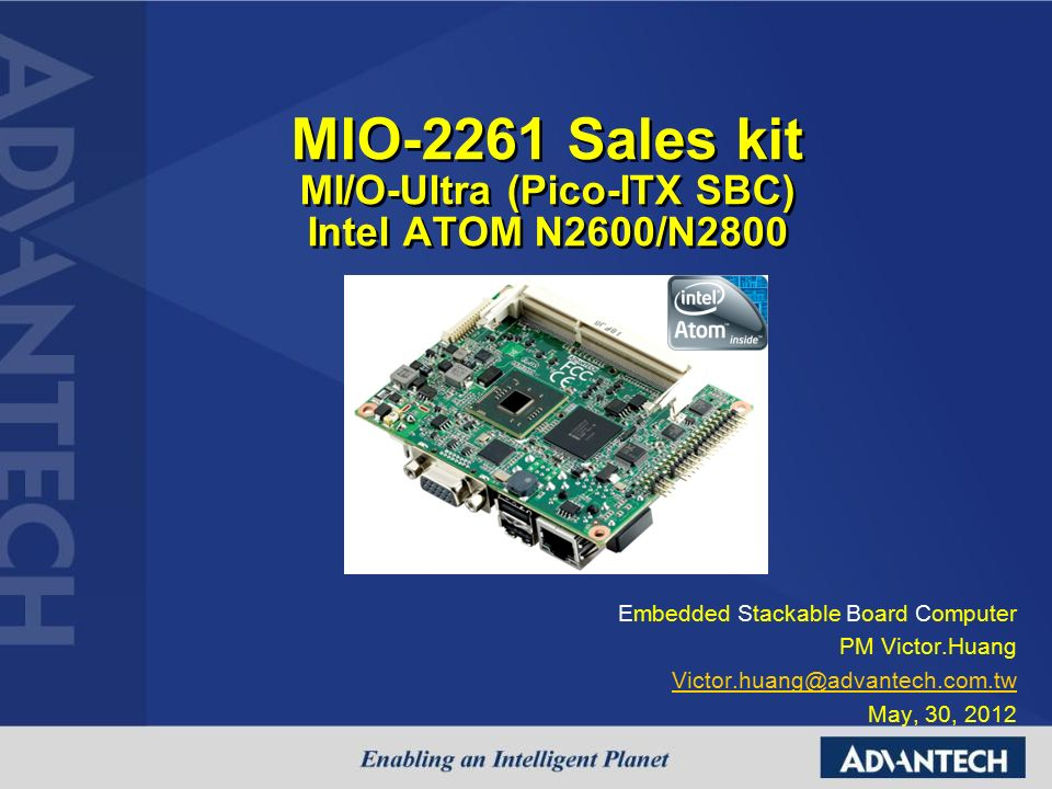 Advantech MIO-2261 Intel HD Graphics Download Drivers
