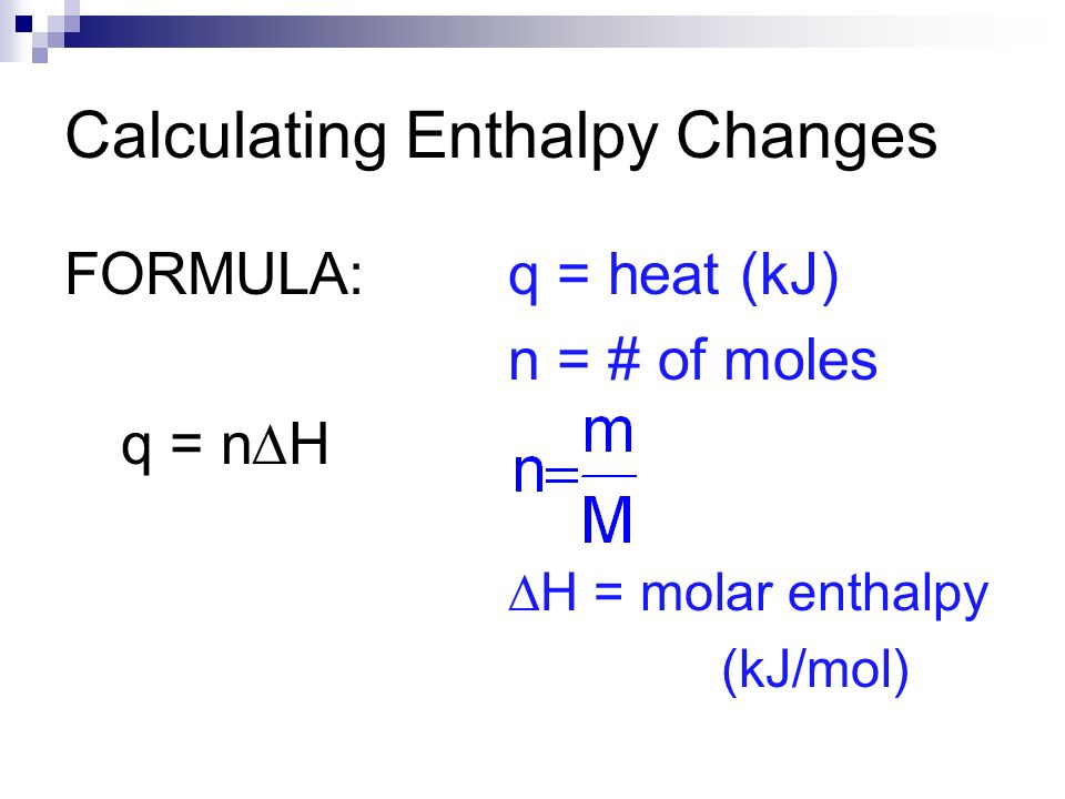 how to find change in heat of combustiojn