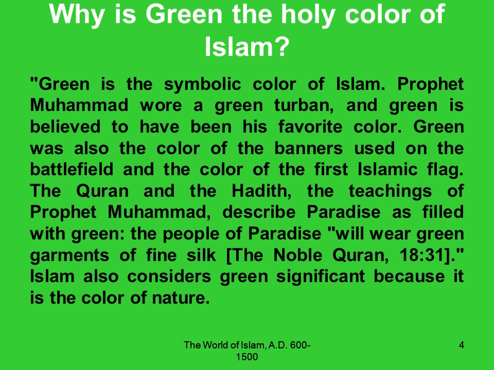 The World Of Islam The Crescent Moon And Star Is A Symbol Of The