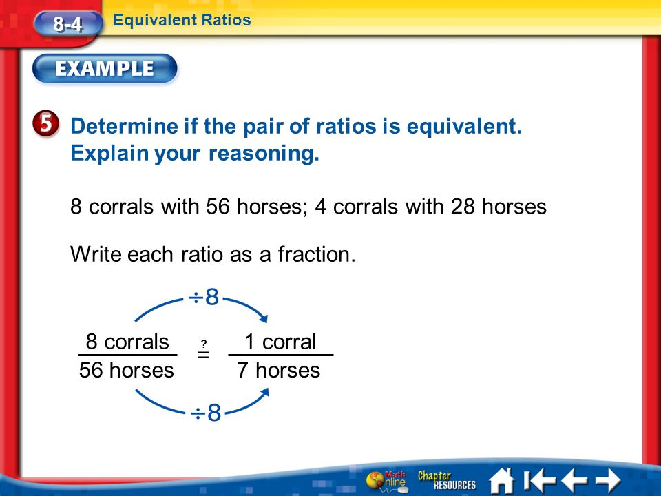 how to know if a ratio is equivalent