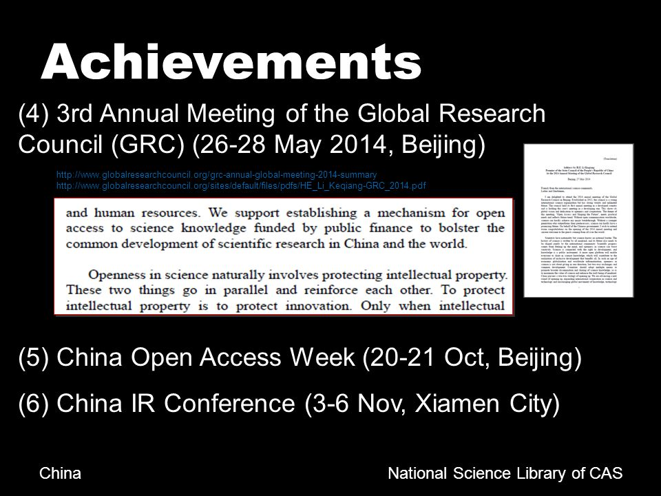 National Science Library of CAS - ppt video online download