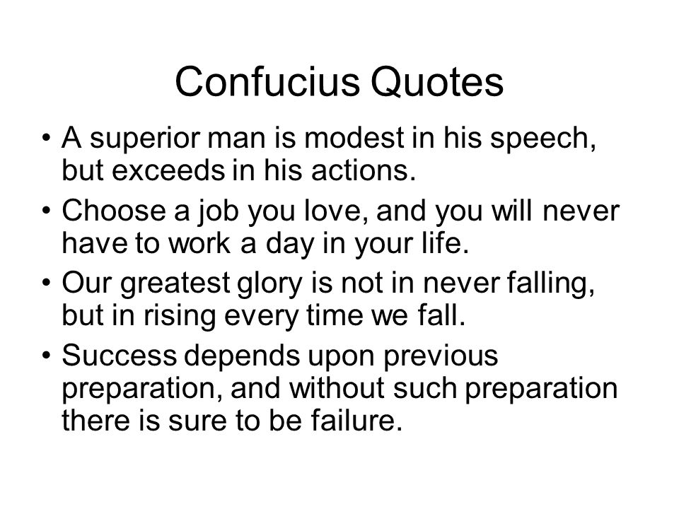 confucianism and superior man The analects of confucius  14:45 tzu lu asked about the qualities of the superior man confucius said, he cultivates himself by comforting others.
