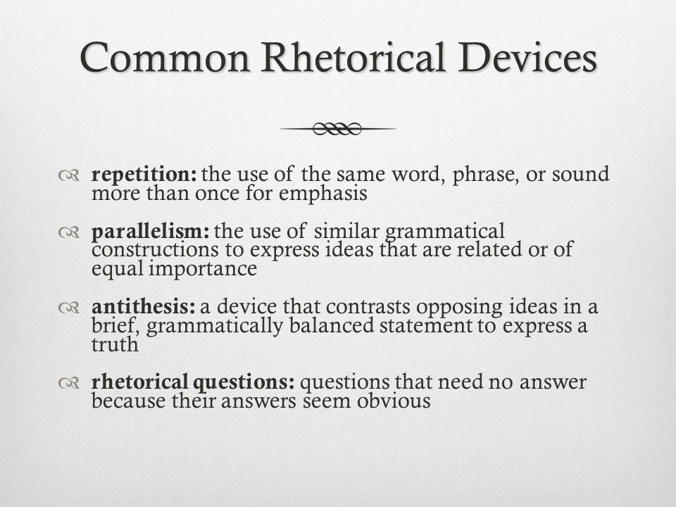 rhetorical devices in speeches