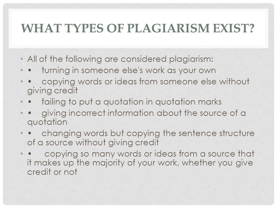 what types of plagiarism exist