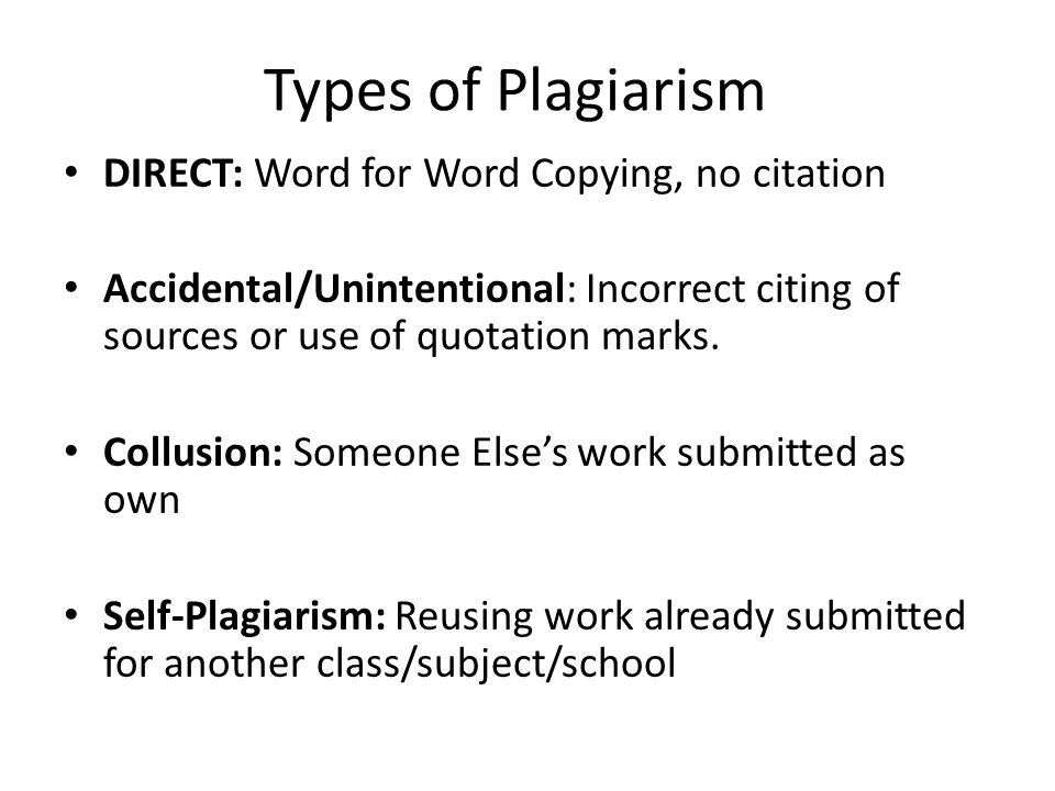 Types of Plagiarism DIRECT: Word for Word Copying, no citation