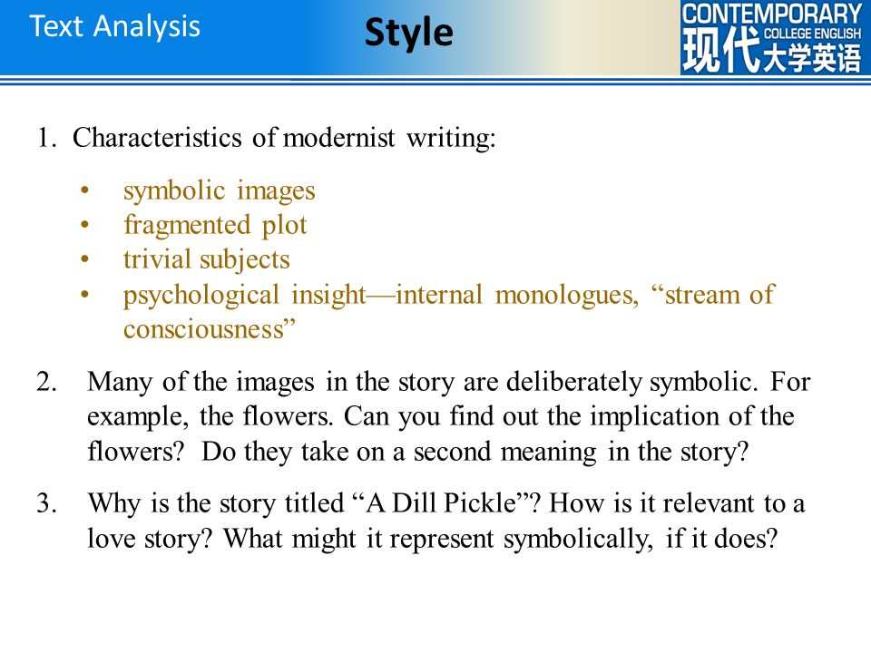 text analysis stylistic devices Literary analysis: using elements of literature students are asked to write literary analysis essays because this type of assignment encourages you to think about how and why a poem, short story, novel, or play was written.