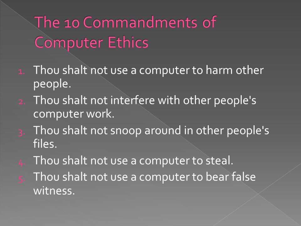 thou shalt not snoop around in other peoples computer files