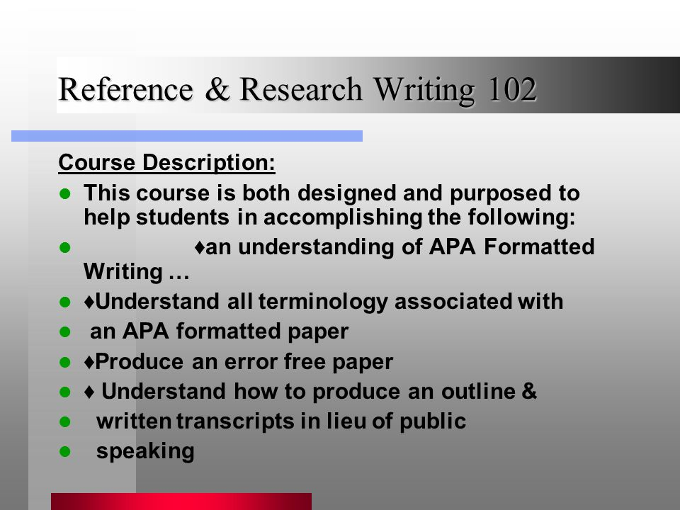 about definition essay english