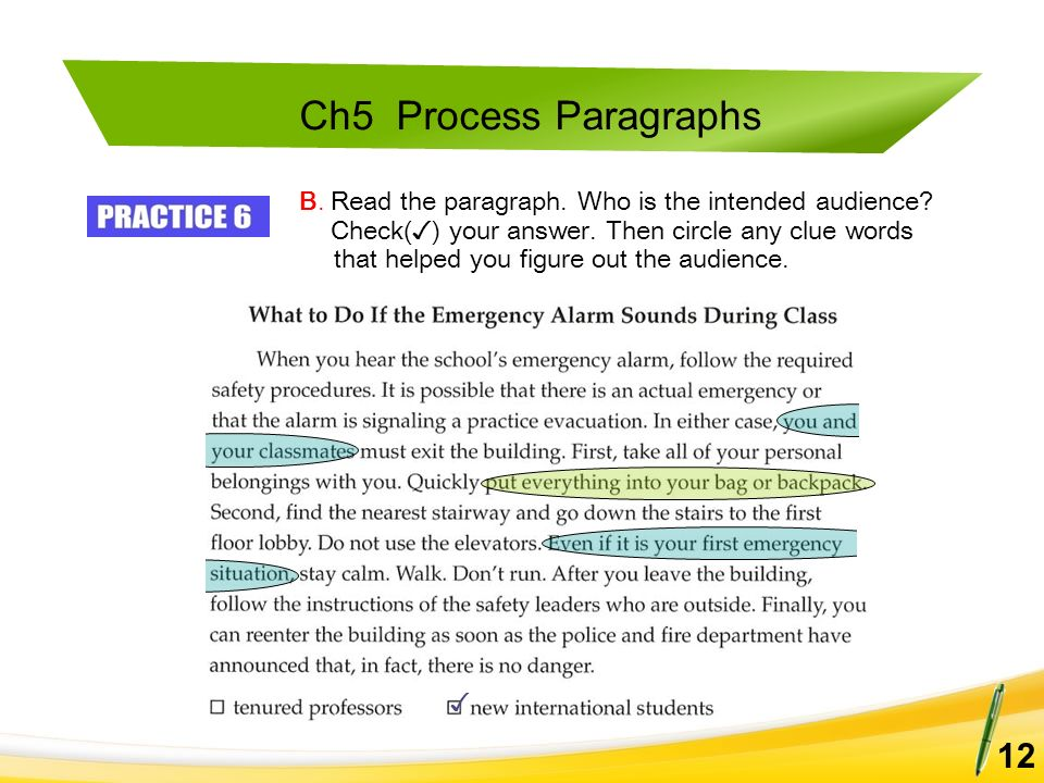 process paragraph how to be a good student