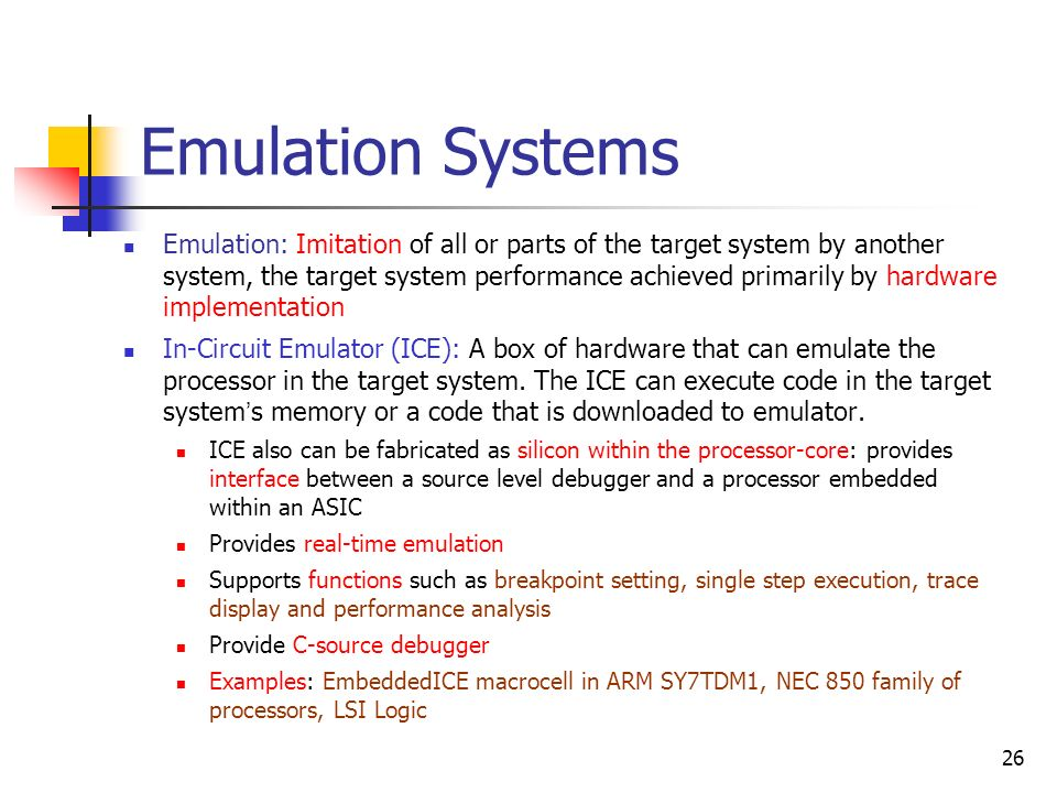 Emulation Systems