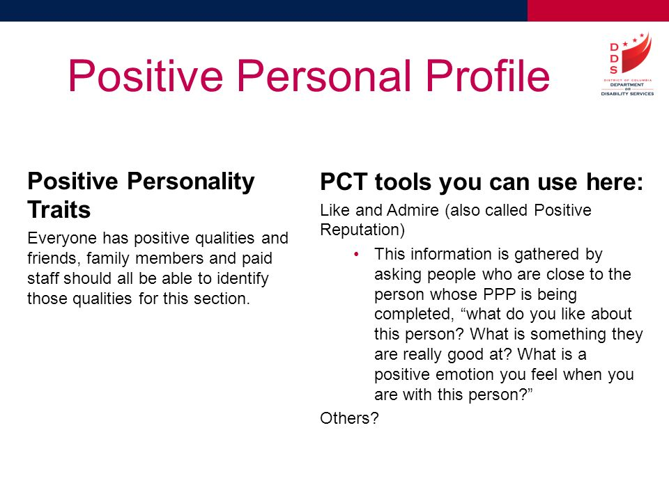positive qualities of a person