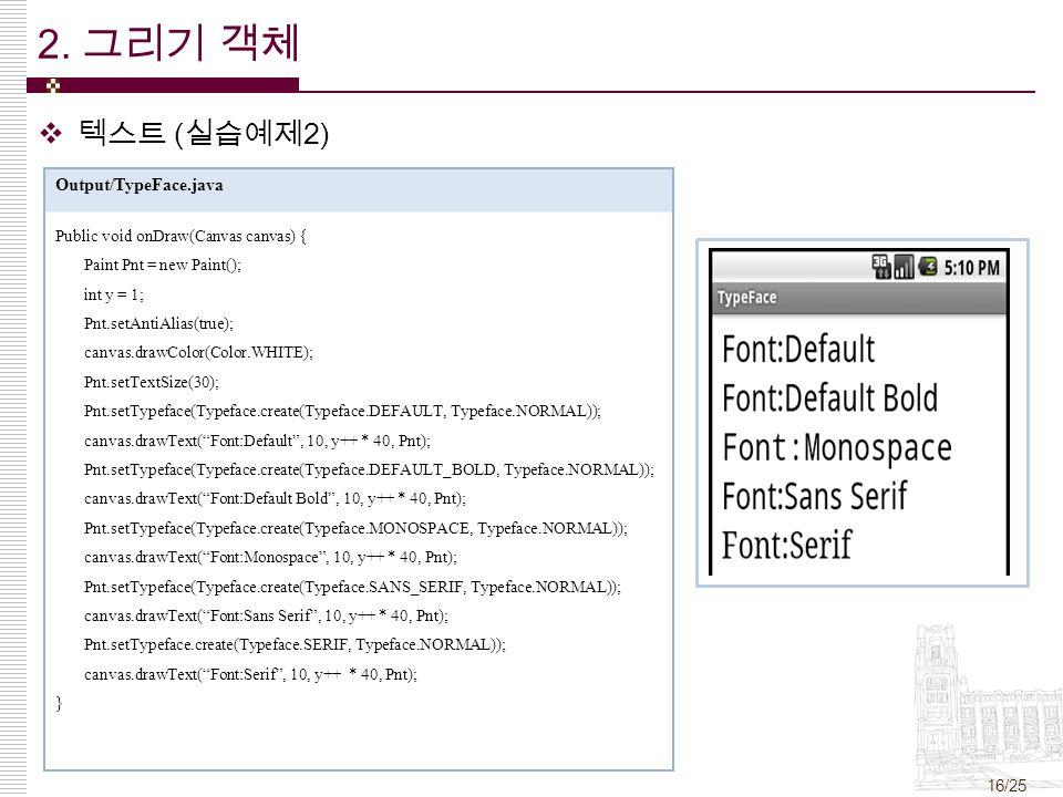 4 출 력  - ppt video online download
