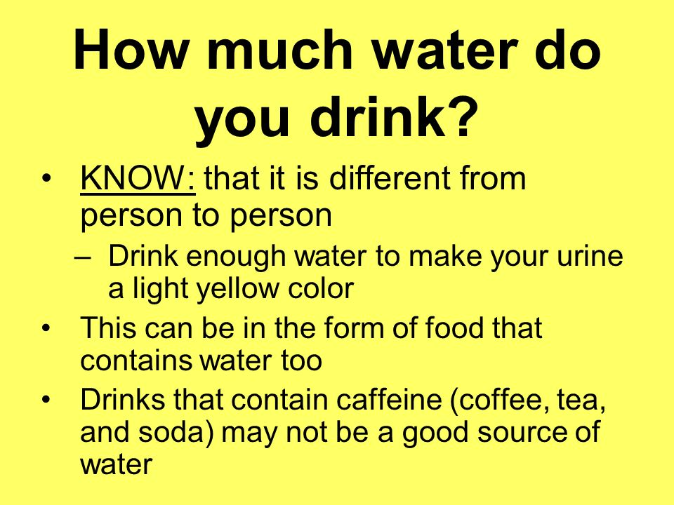 How much water do you drink