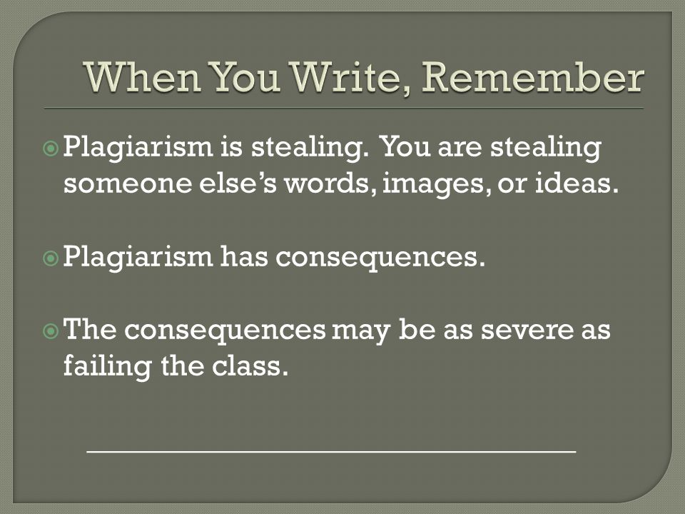 When You Write, Remember