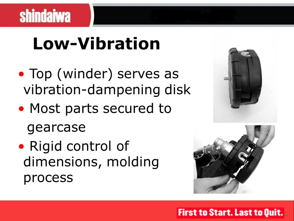 Shindaiwa Speed-Feed® Trimmer Heads - ppt video online download