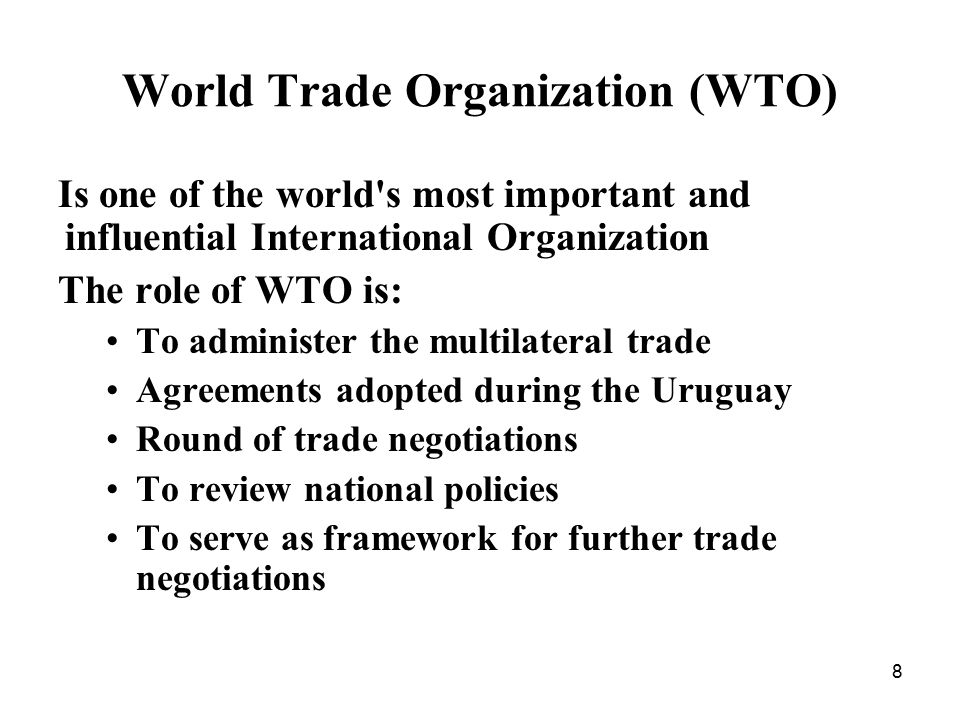 role and function of wto